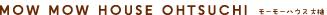 トツゼンコッペパンファクトリー大槌